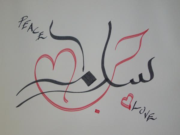 Love N Peace In Red N Black Print by Faraz Khan