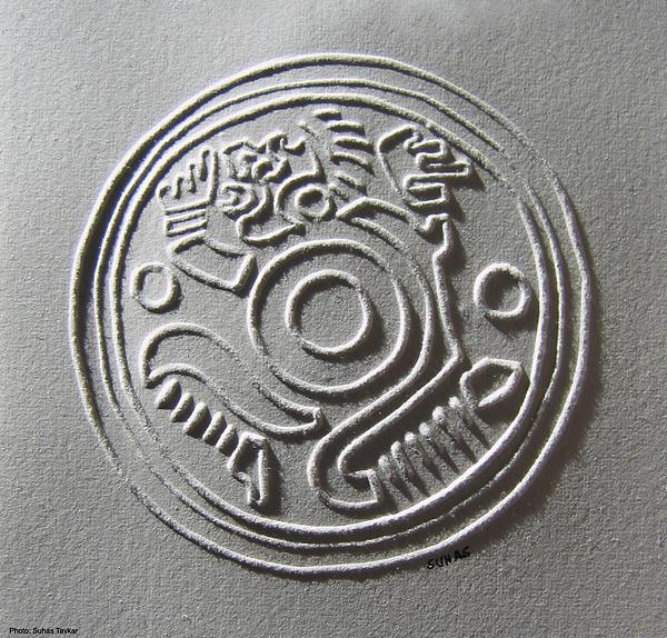 Maya Art Print by Suhas Tavkar