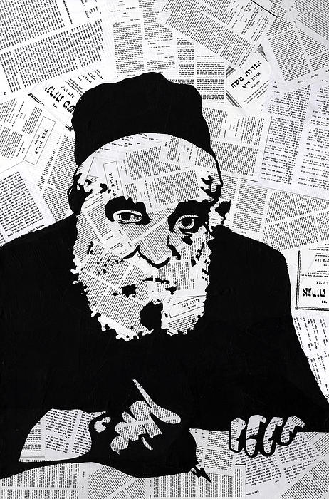 Moshe Feinstein Print by Anshie Kagan