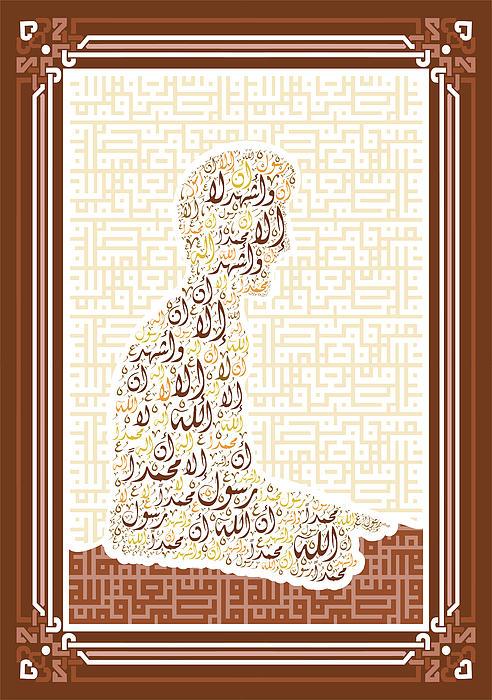 Oriental Calligraphy Art Print by Baker  Alhashki