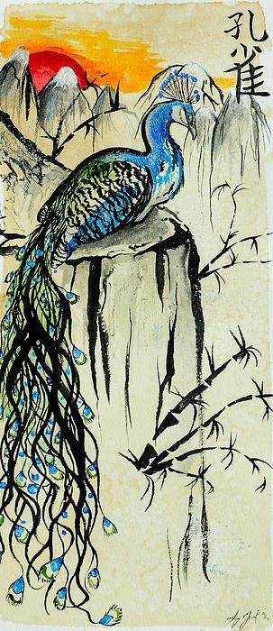 Sydney Gregory - Peacock