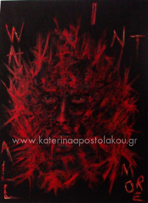 Katerina Apostolakou - Powerful man