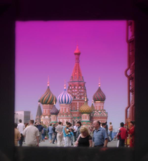 Red Square Peak Print by Funkpix Photo Hunter