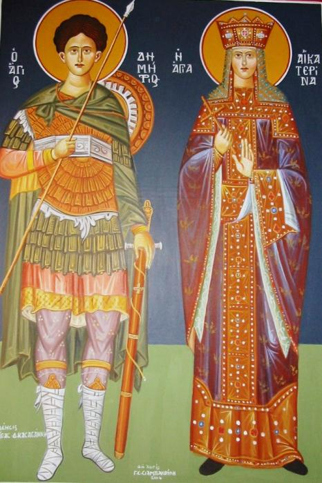 Saints Dimitrius And Aekaterina Painting  - Saints Dimitrius And Aekaterina Fine Art Print