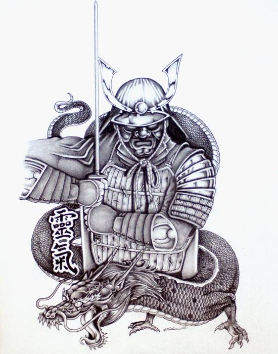 Samurai Tattoo Design 1