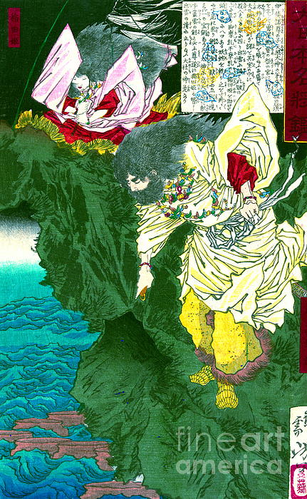 Shinto Storm God 1880 Print by Padre Art