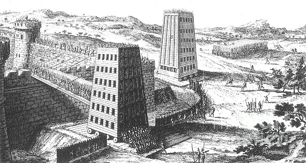 Siege Of Jerusalem 1229 Print by Photo Researchers