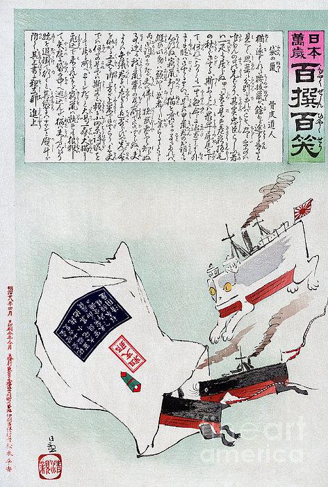 Sino-japanese War, 1895 Print by Granger