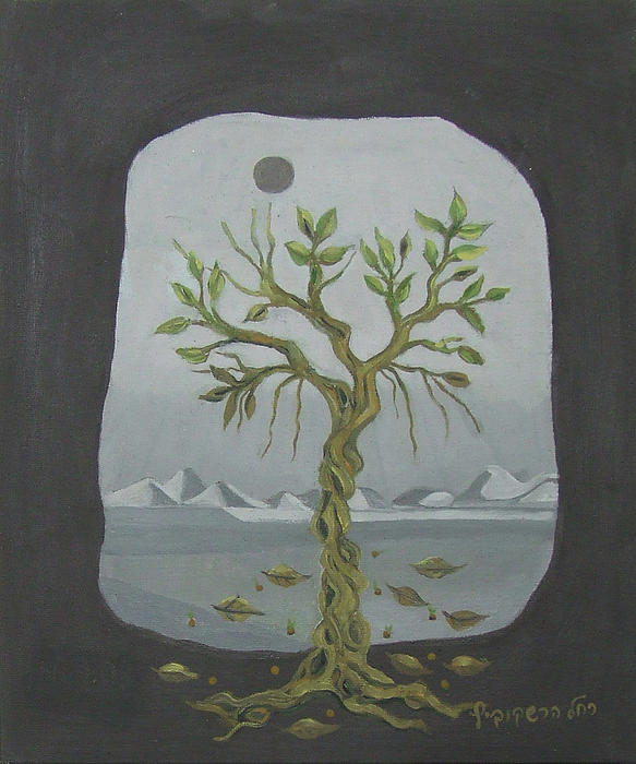 Surreal Landscape Framed  With Tree Falling Leaves Moon Mountain Sky   Print by Rachel Hershkovitz