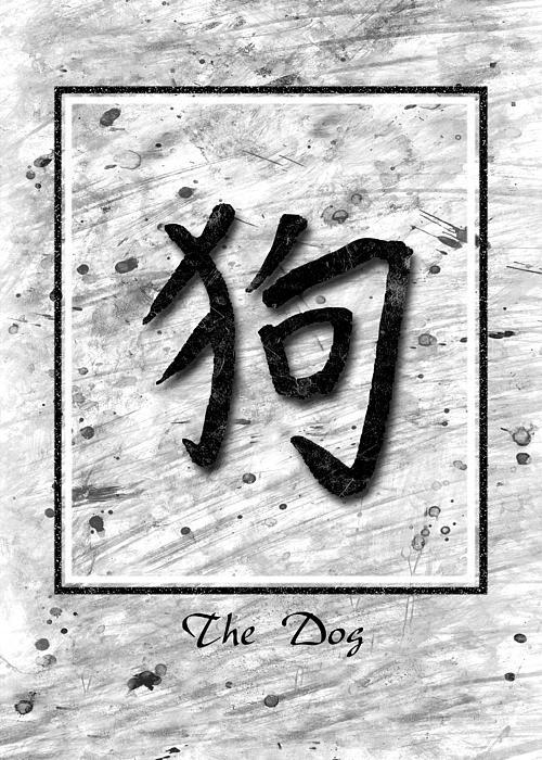 The Dog Print by Mauro Celotti