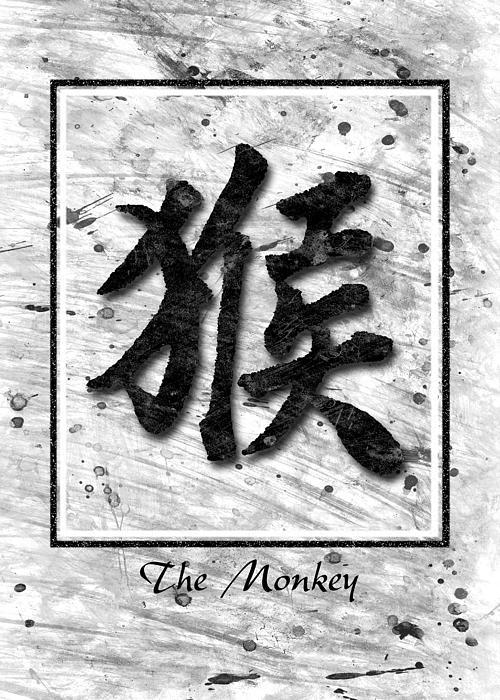 The Monkey  Print by Mauro Celotti