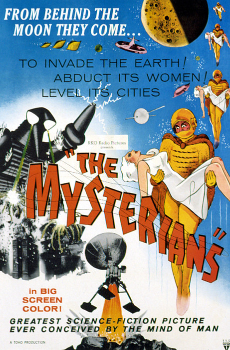 The Mysterians, 1959 Print by Everett