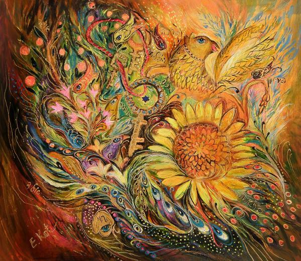 The Sunflower Print by Elena Kotliarker