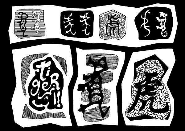 Tiger Characters Evolution2 Print by Ousama Lazkani