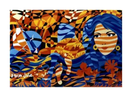 Adel Jarbou - Traveling-1