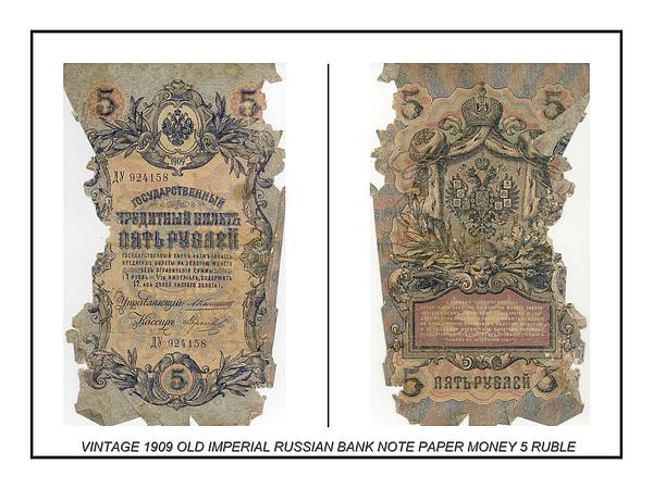 Maciej Froncisz - Vintage Russian Bank Note