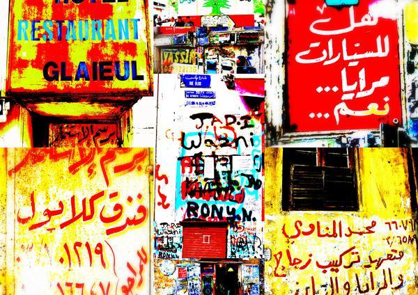 Walls Of Beirut Print by Funkpix Photo Hunter