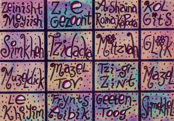 Yiddish Positive Phrases Print by Sandra Silberzweig