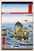 Hiroshige Prints -  Futamigaura in Ise Province Print by Nomad Art And  Design