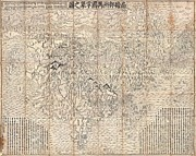 Radiates Posters - 1710 First Japanese Buddhist Map of the World Showing Europe America and Africa Poster by Paul Fearn