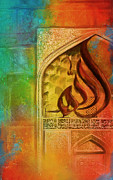 Islamic Calligraphy Art - Allah by Catf