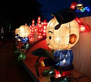 Yali Shi - Colorful Lanterns at the...