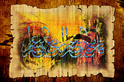 Jordan Painting Framed Prints - Islamic Calligraphy 028 Framed Print by Catf