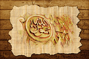 Muslims Of The World Paintings - Islamic Calligraphy 036 by Catf