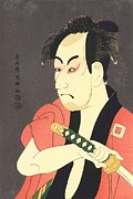 18th Century Paintings - Kabuki  Actor by Pg Reproductions