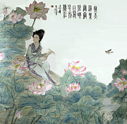 On Paper Photo Originals - Lotus Pond by Yufeng Wang