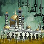 Masjid Ubudiah Print by Corporate Art Task Force
