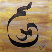 Muhammad Paintings - Muhammad by Areej Sabzwari