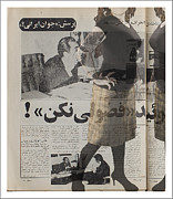 Sorousheh Arefi - Newspaper