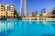Fototrav Print - Souk Al Bahar and Burj Khalifa Dubai