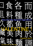 Humorous Greeting Cards Metal Prints - Special Ingredient Valentine Metal Print by Joe JAKE Pratt