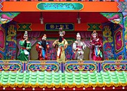Yali Shi - Traditional Puppets at a...