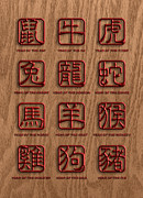 JPLDesigns - 12 Chinese Zodiac...