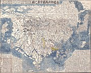 Be Centered Prints - 1710 First Japanese Buddhist Map of the World Showing Europe America and Africa Print by Paul Fearn
