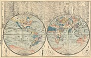 A Map Of The Moon Posters - 1840 Ryukei Tajima Japanese Map of the World Poster by Paul Fearn