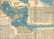 Nautical Chart Photos - 1847 Japanese Edo Period Woodblock Map of the Izu Islands  by Paul Fearn