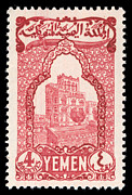 Stamp Originals - 1947 Yemen Postage Stamp by Charles  Dutch