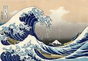 Katsushika Hokusai - The Great Wave off Kanagawa by Katsushika Hokusai