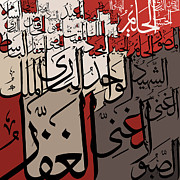 Composition Painting Posters - 99 names of Allah Poster by Catf