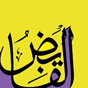 Al-qabid Print by Catf