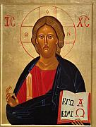 Byzantine Paintings - Christ Pantocrator by Joseph Malham