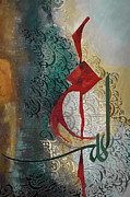 Calligraphy Art Framed Prints - Islamic Calligraphy Framed Print by Corporate Art Task Force