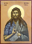 Orthodox Painting Framed Prints - John The Baptist Framed Print by Anton Dimitrov