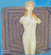 Olympian Posters - Symbol of fertility and Goddess Aphrodite Poster by Augusta Stylianou