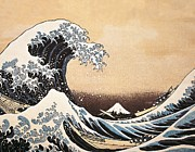 Blue Brown Paintings - The Great Wave of Kanagawa by Hokusai