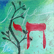 Judaica Mixed Media Prints - To Life Print by Linda Woods